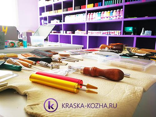 Магазин Краска-кожа.ру