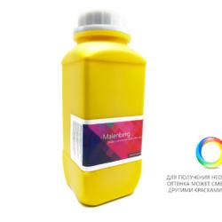 Malenberg желтая краска для уреза кожи