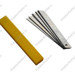 Лезвия для канцелярского ножа 9 мм