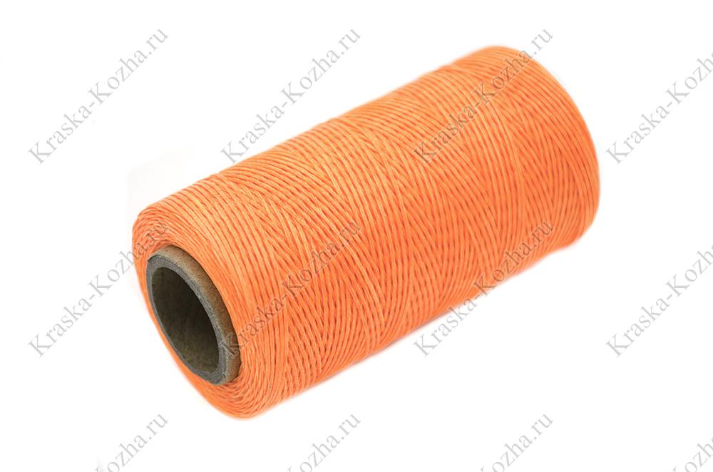 Вощеные нитки для кожи морковный цвет