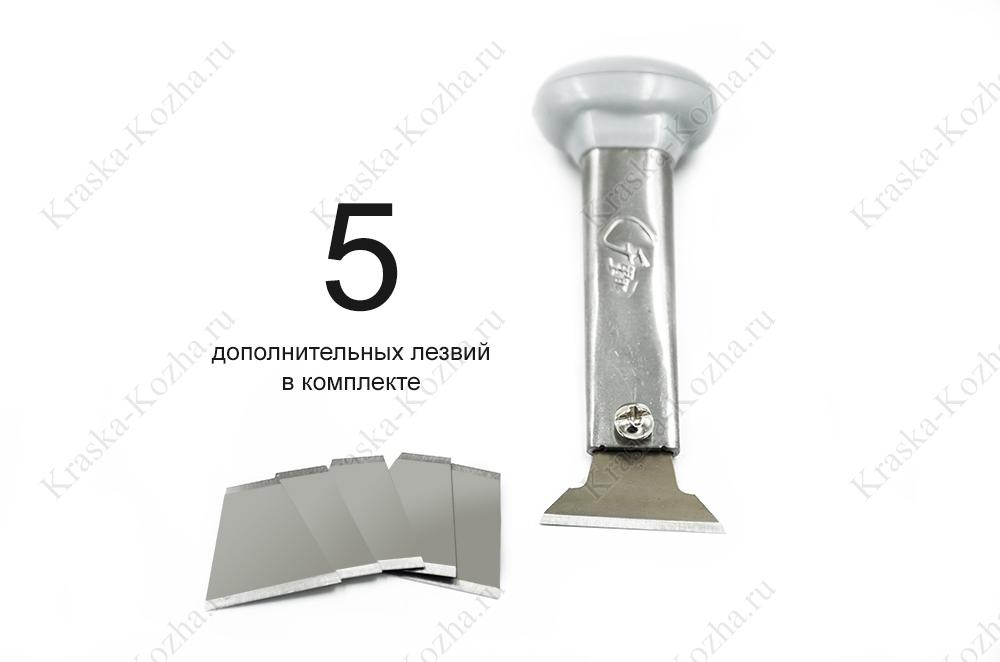 Сверх острый шорный нож для кожи