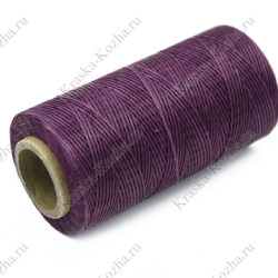 Вощеная нить для кожи фиолетовая